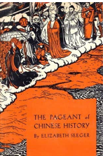 Book Chinese History